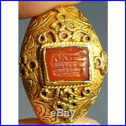 Old islamic 20k Gold Ring with Arabic Writing AGate stone