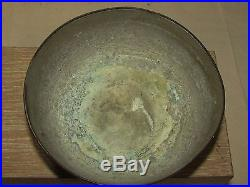 Old or Antique Persian Tinned Copper or Brass Bowl Middle Eastern Oriental