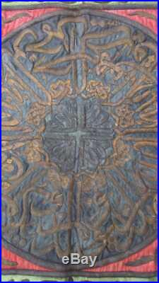 Old ottoman mecca textile metal thread embroidery panel for Ka'ba early