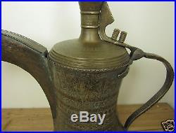 Omani Antique Islamic Bedouin'' Dallah Tea Coffee Pot Middle Eastern, Rare