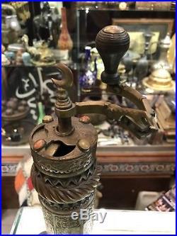 Orientalist Turkish Arabic Islamic Brass Coffee Grinder Coffee MILL