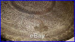 Original Antique Ottoman Period Islamic Art Hammer Engraved Copper 78cm Tray