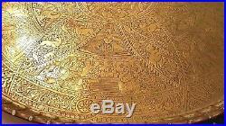 Original Antique Persian Islamic Art Qajar Period Hammer Engraved Brass 67c Tray