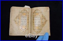Ottoman Arabic Islamic Gold Illuminated Manuscript Book Koran Verse En'am Sherif