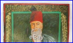 Ottoman Islamic Old painting on wood