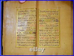 Ottoman Koran Signed By Omar Al-zuhdi In 1290h. Fine Illumination. Some Repairs