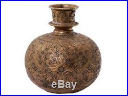 Ottoman Mughal Empire Islamic Brass Hookah Base