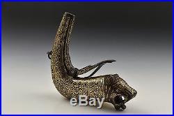 Ottoman Period Islamic Figural Iron & Gold Inlay Powder Flask