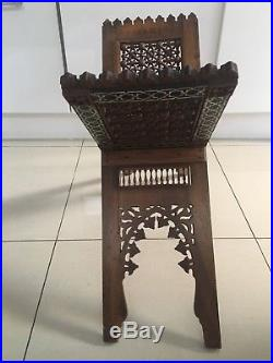 Ottoman Syrian Quran stand with mother of pearl and star motifs Turkish KORAN