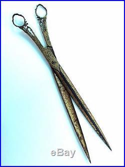 Ottoman Turkish Antique Gold Damascene Calligrapher's Scissors