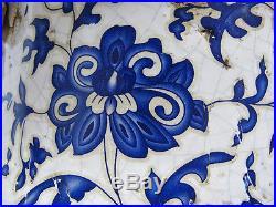 Ottoman Turkish Iznik Isnik Style Brazier Smudge Pot Jardiniere Blue White yqz