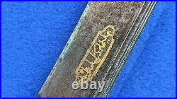 Ottoman turkish yataghan 19th century Turkish Ribbon Blade