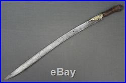 Ottoman yatagan sword (sabre) Ottoman empire, 19th century