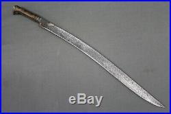 Ottoman yatagan sword (sabre) Ottoman empire, Balkans, 19th century