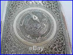 Outstanding Antique Far Eastern Silver Repousse Decorated Cigarette Case