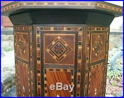 Outstanding Antique Octagonal Islamic Wooden Inlaid Side Table