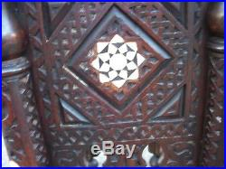 Outstanding Hexagonal Antique Islamic Inlaid Wooden Side Table