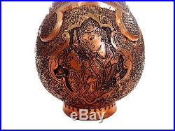 PERSIAN Hand Hammered Copper Vase Repousse Middle Eastern Love Scenes