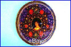 Persian, Qajar, Ottoman Papier Mache Mirror Case, Box, Qalamdan