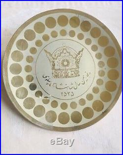 Pahlavi Plate Mohamadreza Shah 2500 50 anniversary Taj