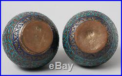 Pair of Antique Kashmir Vases with Enamel and Raised Patterns & Script Marks