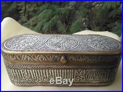 Palace Size Qalamdan Islamic BOX Silver Inlay Mamluk CairoWare Persian Arabic 30