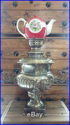 Persian Brass Coal samovar