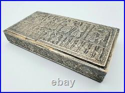 Persian Islamic Silver 840 Case Cigar Box King with Servants Sun Zoroastrianism
