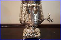 Persian Market Norblin Nickel Silver Samovar with Original Bowl