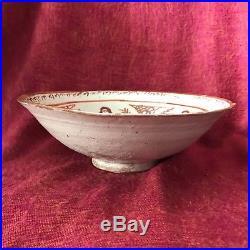 Persian / Middle Eastern Islamic Tin Glazed bowl 19th cent Men on Horses Ochre