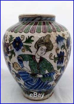 Persian Qajar Dynasty Pottery Vase Painted Underglaze Enamels Antique 19th C