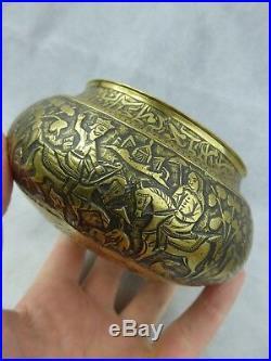 Persian Qajar antique Bowl Superb Continuous Decoration & Inscribed 19th Rare