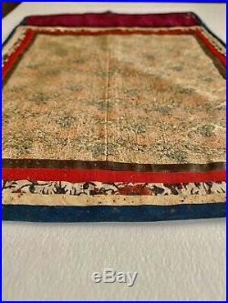 Persian Safavid Silk Fabric (1501-1722) AC