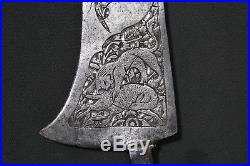 Persian ceremonial halberd iron head Qajar era, 19th century early 20th