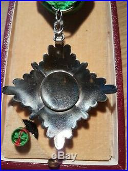 Persien/Persian Medal Order oft the Lion and sun with case