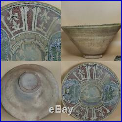 Pottery bowl, 10th century, Nishapur Rare Islamic Writing Bowl 22 cm # 114