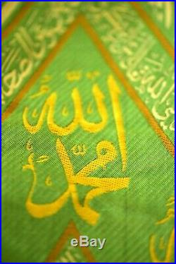 Prophet Grave clouth masjid madina saadat hujrah Cover