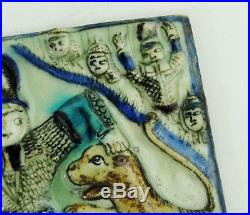 QAJAR PERSIAN Antique MOULDED POTTERY TILE 19th Century Islamic Art