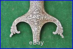 QAJAR Persian Islamic SILVER Damascened Quranic SWORD Saber shamshir Hilt