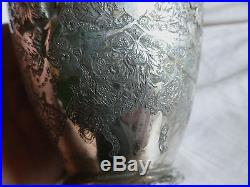 Quality Persian Silver Vase With Foliate Engraving Signed