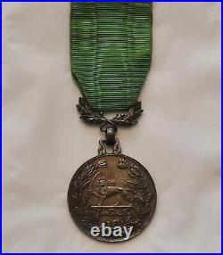 Qajar Persia Medal Persian
