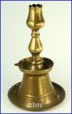 RARE 1580's Antique Ottoman Turkish Thick Bronze Tulip-Form Candlestick