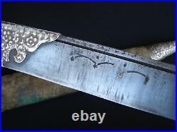 RARE 19th c Silver Ottoman Large Bichaq small yatagan knife