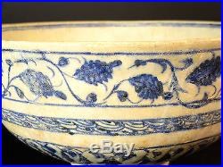 RARE ANTIQUE 15th/16thC ISLAMIC PERSIAN TIMURID FRITWARE STONEPASTE POTTERY BOWL