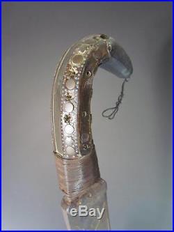 RARE ANTIQUE ARABIC PERSIAN OTTOMAN KILIC SABER SWORD with GOLD INLAY