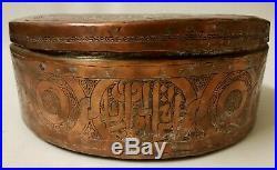 RARE ANTIQUE ISLAMIC 16th CENTURY MAMLUK DAMASCUS / CAIROWARE ARABIC COPPER BOX
