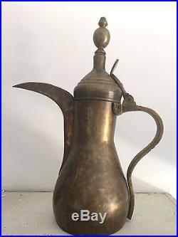 Rare Antique Islamic Arabic Coffee Pot Set Of 4 Hugh Dallah Middle Eastern Saud