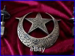 RARE ANTIQUE OTTOMAN TURKEY Calligraphy KNOCK DOOR KNOKERS BELLS UNIQUE LOOK