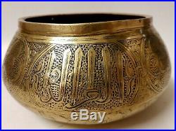 RARE FINE SIGNED ANTIQUE ISLAMIC 14th CENTURY FARS SILVER INLAID BRASS BOWL