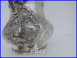RARE MUSEUM SIGNED PERSIAN ISLAMIC SOLID SILVER HINGED COVER BOWL 475 gr 16.7 OZ